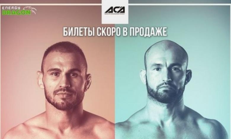 Rewanż Piotra Strusa z Rafałem Haratykiem dodane do karty walk gali ACA 122